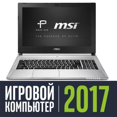 Ноутбук MSI PX60 6QD-027RU 9S7-16H834-027