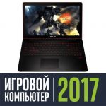 Ноутбук ASUS ROG G501VW-FY131T 90NB0AU3-M01950
