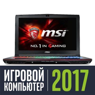 Ноутбук MSI GE62 6QF-008RU (Apache Pro) 9S7-16J412-008