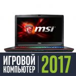 Ноутбук MSI GE72 6QF-229RU (Apache Pro) 9S7-179441-229