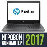 Ноутбук HP Pavilion 17-ab005ur (Gaming) X3P06EA