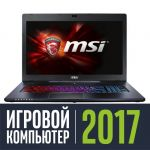 Ноутбук MSI GS70 6QD-070XRU (Stealth) 9S7-177611-070