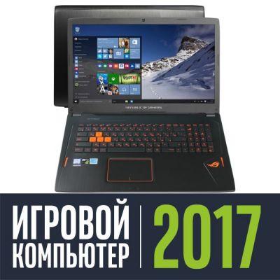Ноутбук ASUS ROG GL702VT 90NB0CQ1-M01340