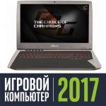 Ноутбук ASUS ROG G701VI 90NB0E61-M00590
