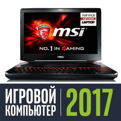 Ноутбук MSI GT80S 6QF-076RU Titan SLI 9S7-181412-076
