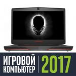 Ноутбук Dell Alienware 17 R4 A17-7657