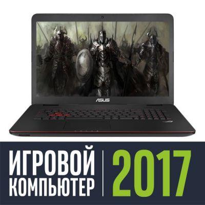 Ноутбук ASUS ROG G771Jw 90NB0856-M03330