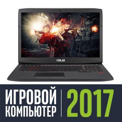 Ноутбук ASUS ROG G751JL-T7069T 90NB0892-M01520