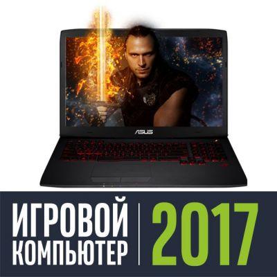 Ноутбук ASUS ROG G751JY-T7449T 90NB06F1-M07110