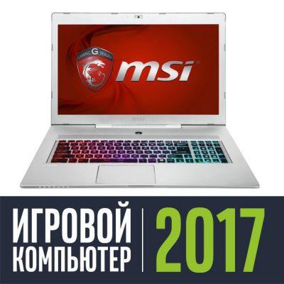 Ноутбук MSI GS70 6QE-263RU (Stealth Pro) 9S7-177511-263