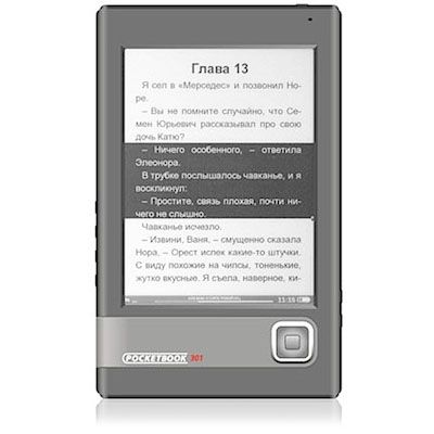 Электронная книга PocketBook 301 Plus Стандарт Gray sd 2GB
