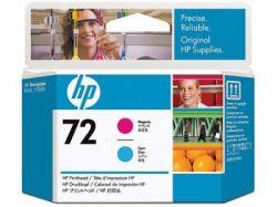 HP Печатающая головка 72 Magenta/Cyan-Пурпурный/Голубой C9383A