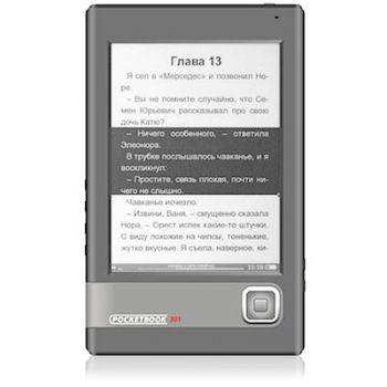 Электронная книга PocketBook 301 Plus Lingvo Gray