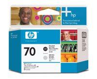 HP Печатающая гоовка 70 Black/Light Grey-Черный/Светло-серый (C9407A)