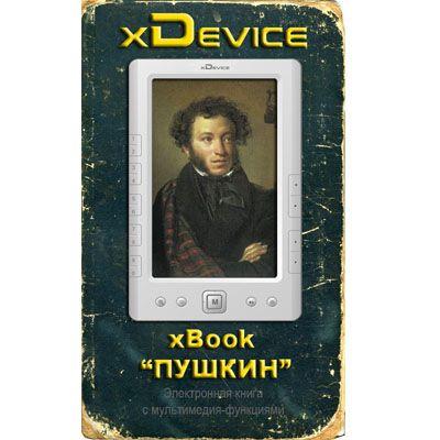 Электронная книга xDevice xBook пушкин 4Gb Black