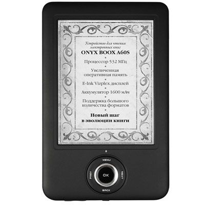 Электронная книга Onyx Boox A60S Black