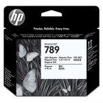 HP Печатающая головка 789 Light Magenta/Magenta-Светло-пурпурный/Пурпурный (CH614A)