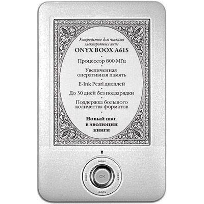 Электронная книга Onyx Boox A61S Romeo Silver