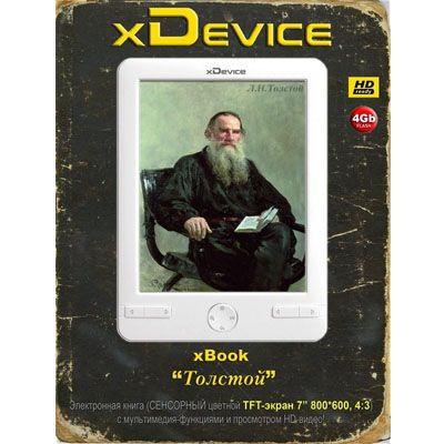 Электронная книга xDevice xBook толстой 4Gb Black