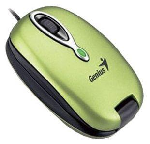Мышь проводная Genius Navigator 380 Green USB