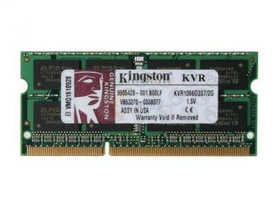 Оперативная память Kingston sodimm 2GB 1066MHz DDR3 CL7 KVR1066D3S7/2G
