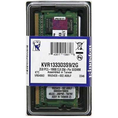 Оперативная память Kingston sodimm 2GB 1333MHz DDR3 CL9 KVR1333D3S9/2G