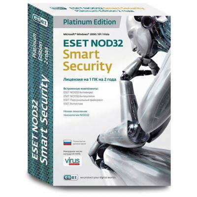 Антивирус ESET NOD32 Smart Security Platinum Edition - лицензия на 2 года на 1ПК (NOD32-ESS-NS-BOX-2-1)