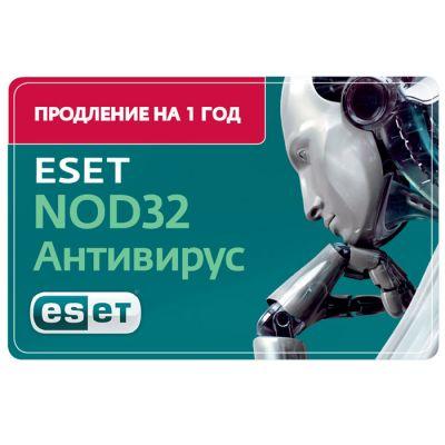 ESET NOD32 - продление лицензии на 1 год на 1ПК (NOD32-ENA-RN-BOX-1-1)