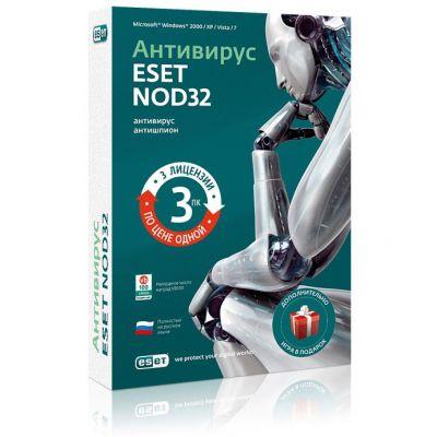 Антивирус ESET NOD32 + Bonus - лицензия на 1 год на 3ПК (NOD32-ENB-NS-BOX-1-1)