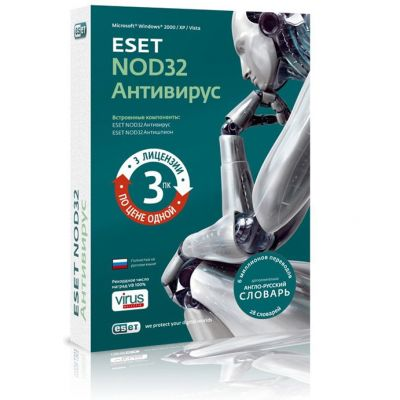 Антивирус ESET NOD32 + Vocabulary - лицензия на 1 год на 3ПК (NOD32-ENV-NS-BOX-1-1)