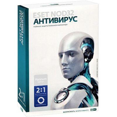Антивирус ESET NOD32 Platinum Edition - лицензия на 2 года на 1ПК (NOD32-ENA-NS-BOX-2-1)