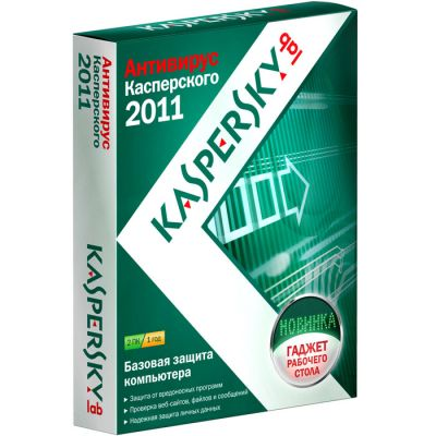 Антивирус Kaspersky 2011 Russian Edition. 2-Desktop 1 year Base Box KL1137RBBFS