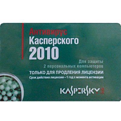 Kaspersky 2011 Russian Edition. 2-Desktop 1 year Renewal Card KL1137ROBFR