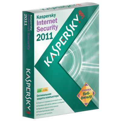 Антивирус Kaspersky Internet Security 2011 Russian Edition. 2-Desktop 1 year Base DVD box KL1837RXBFS