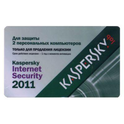 Kaspersky Internet Security 2011 Russian Edition. 2-Desktop 1 year Renewal Card KL1837ROBFR