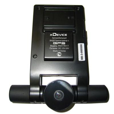���������������� xDevice BlackBox-3