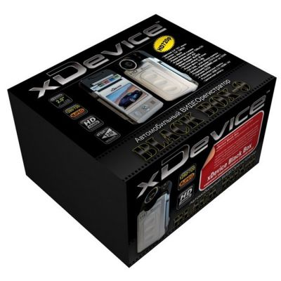 ���������������� xDevice BlackBox-9