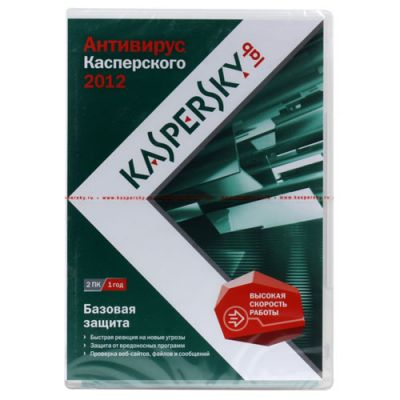 ��������� Kaspersky 2012 Russian Edition. 2-Desktop 1 year Base DVD box KL1143RXBFS