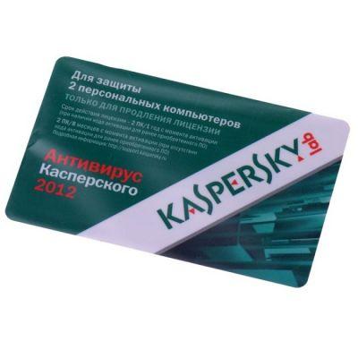 Антивирус Kaspersky 2012 Russian Edition. 2-Desktop 1 year Renewal Card KL1143ROBFR