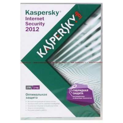 Антивирус Kaspersky Internet Security 2012 Russian Edition. 2-Desktop 1 year Base DVD box KL1843RXBFS