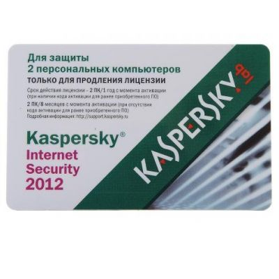 ��������� Kaspersky Internet Security 2012 Russian Edition. 2-Desktop 1 year Renewal Card KL1843ROBFR