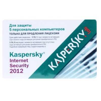 Антивирус Kaspersky Internet Security 2012 Russian Edition. 5-Desktop 1 year Renewal Card KL1843ROEFR