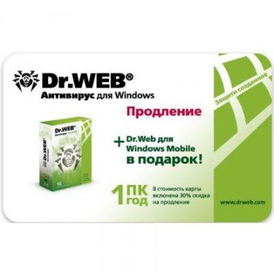 ��������� Dr.WEB Pro - ��������� �������� �� 1 ��� �� 1�� CBW-W12-0001-2