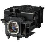 Лампа Nec для проекторов M230X/260X /260W/300X NP15LP