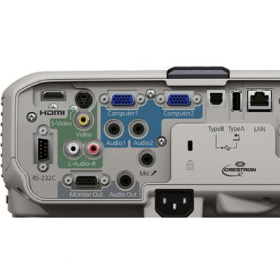 Проектор Epson EB-420
