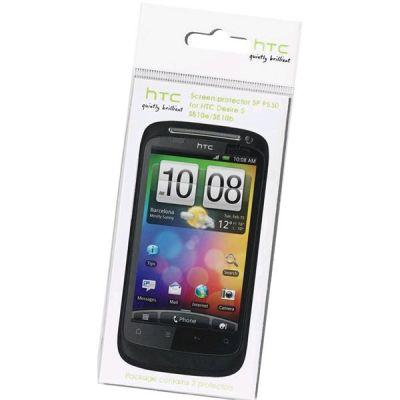 Защитная пленка HTC P530 для Desire S