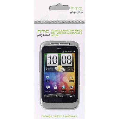 Защитная пленка HTC P550 для Wildfire S