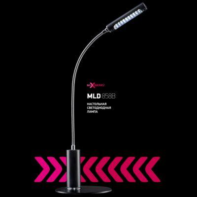 "MiXberry ���������� ������������ ����� ������ ""�������"" (MLD 858B)"