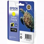 ��������� �������� Epson �������� ������� ����� C13T15744010