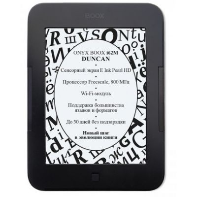 Электронная книга Onyx Boox i62M Duncan (черная)